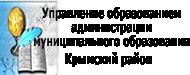 Российский общеобразовательный портал